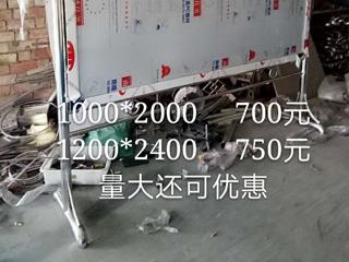 不锈钢宣传栏规格/型号/厂家/价格/批发