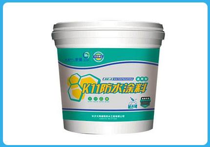 防水涂料(k11)无锡防水公司