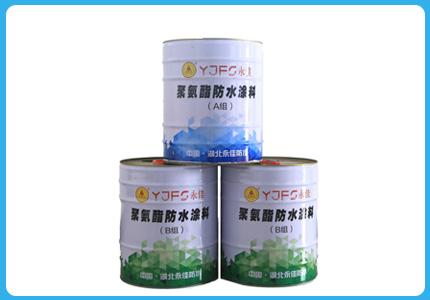 双组合聚氨酯防水涂料