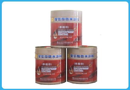 单组合聚氨酯防水涂料