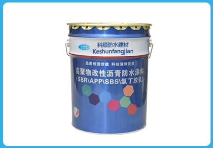 SBS(APP)改性沥青防水涂料