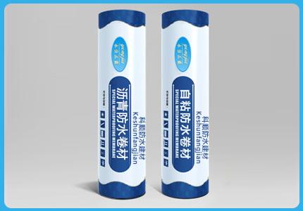 高聚物改性沥青耐根穿刺防水卷材