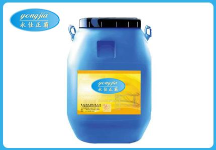 无锡高聚物改性沥青防水涂料