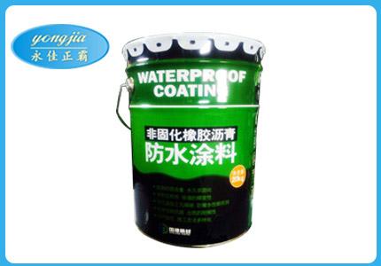 非沥青基橡胶防水涂料