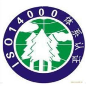IS014000