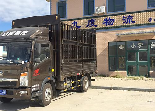 零担货物运输