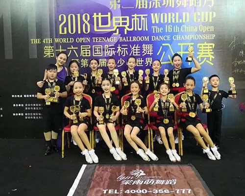国际标准舞