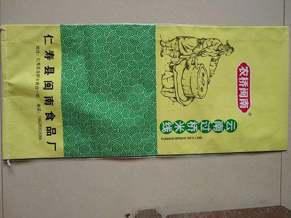 彩色食品塑料编织袋