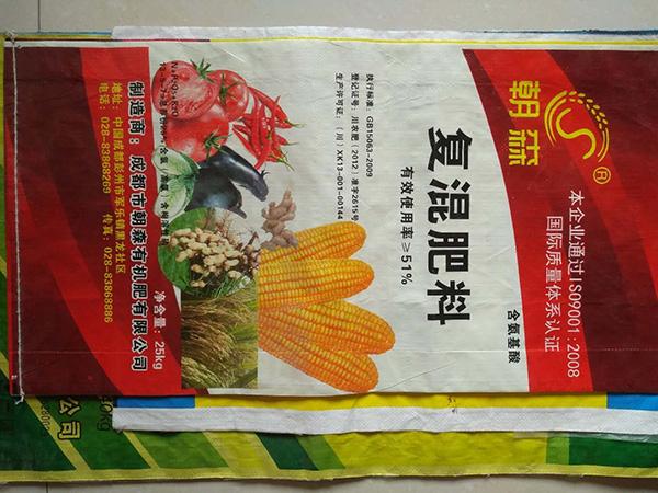 彩色肥料塑料编织袋