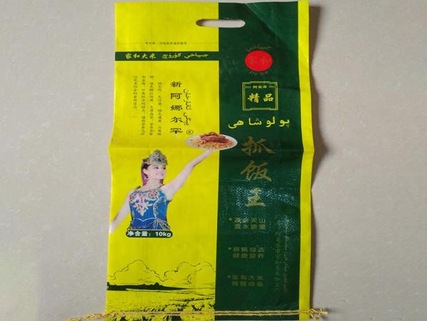 彩色大米包装袋