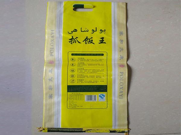 彩色大米袋
