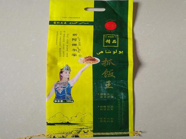 彩色大米塑料编织袋