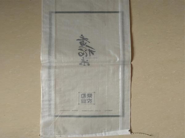 大米塑料编织袋