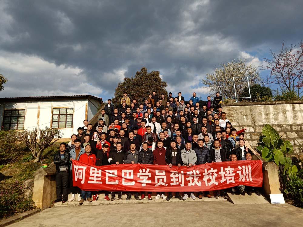 云南建筑培训学校