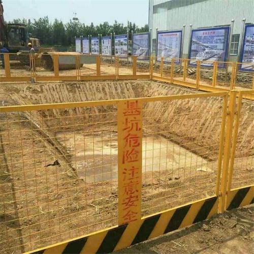 武汉基坑防护栏