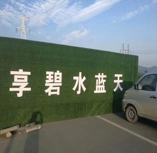 武汉绿植围挡厂家
