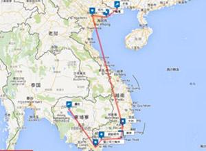 越南全境运输