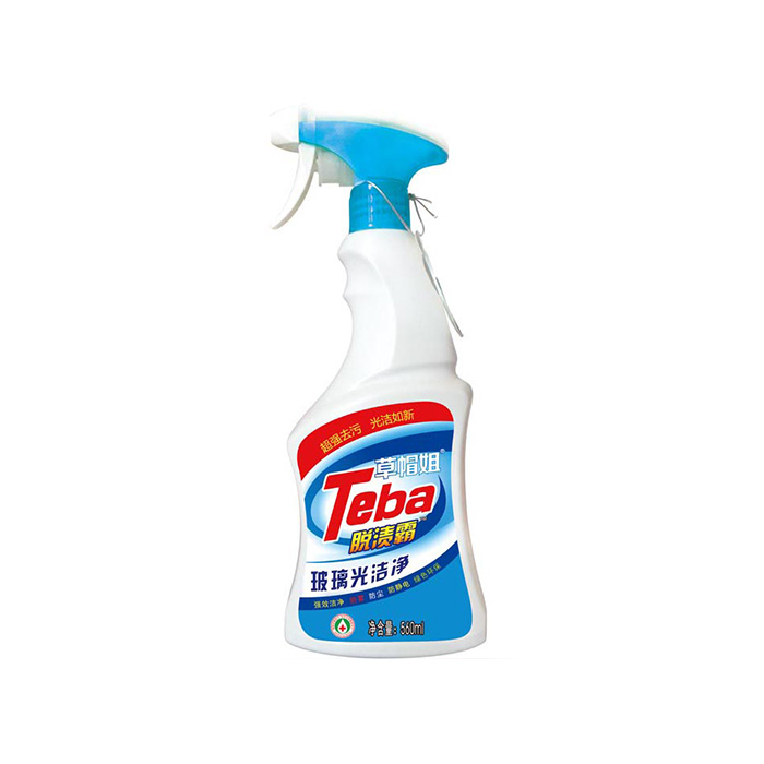 洗涤去污产品
