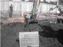 土壤与地下水修复