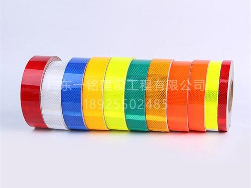 3M荧光钻石级反光膜