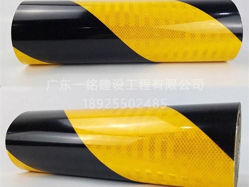 3M超强级铝背基反光膜