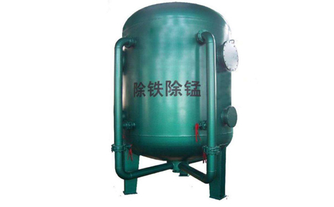 优质除铁除锰过滤器