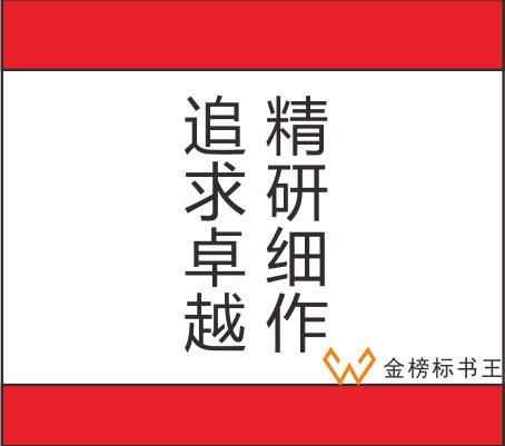 四川标书代写代做公司