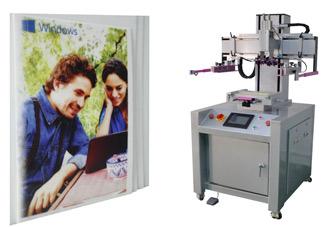 半自动网印机
