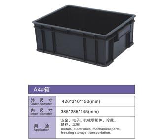 防静电塑料箱