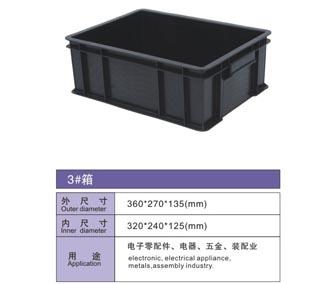 防静电胶箱