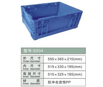 S504折�B周�D箱