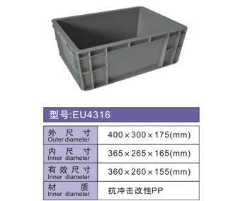 EU4316 物流箱
