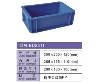 EU2311 物流箱