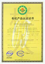 无公害产品认证咨询