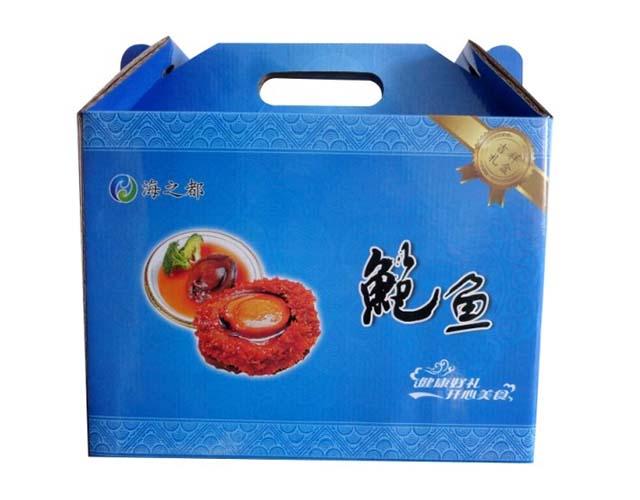 福州鲍鱼包装盒