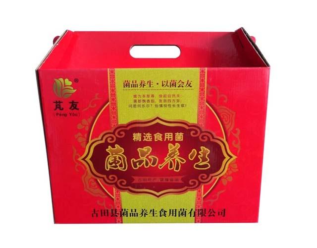 红菇彩色包装盒
