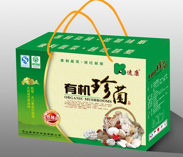 有机珍菌纸盒