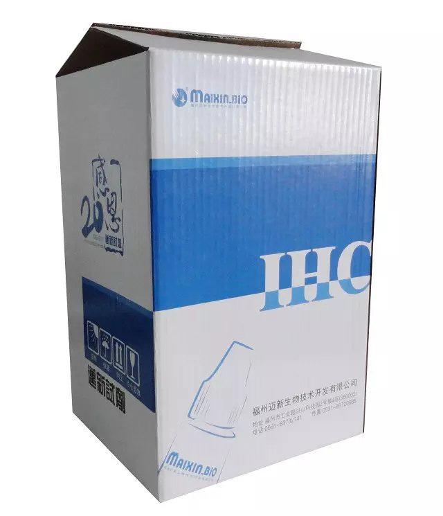 生物科技产品包装箱