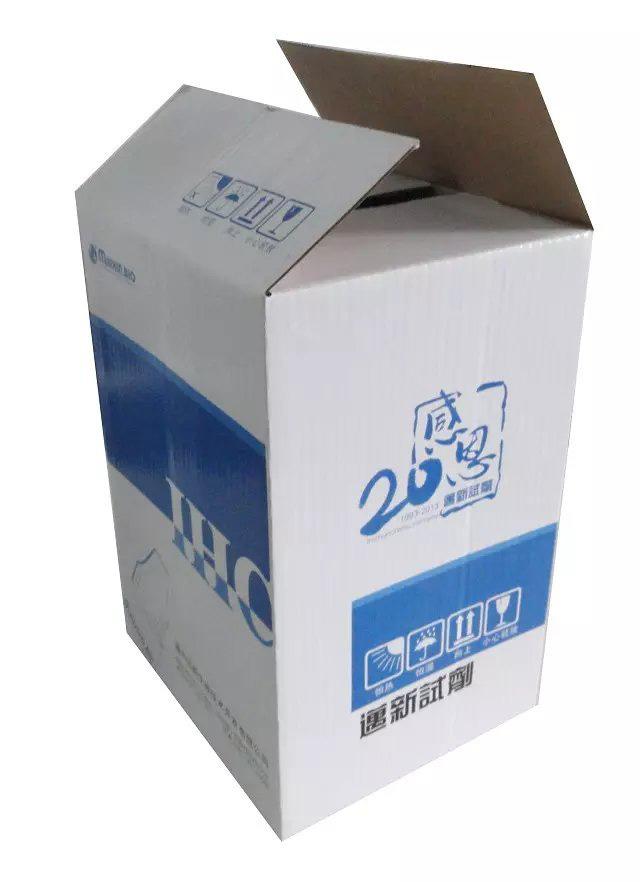 生物科技产品包装