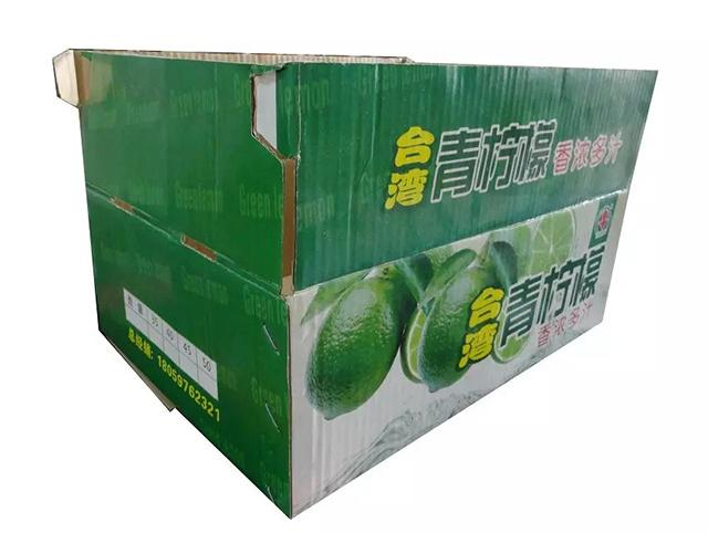 青柠檬彩箱