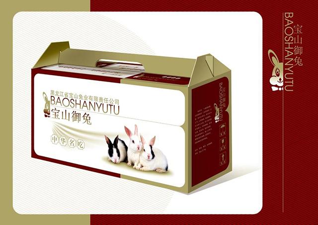 宝山玉兔包装纸箱