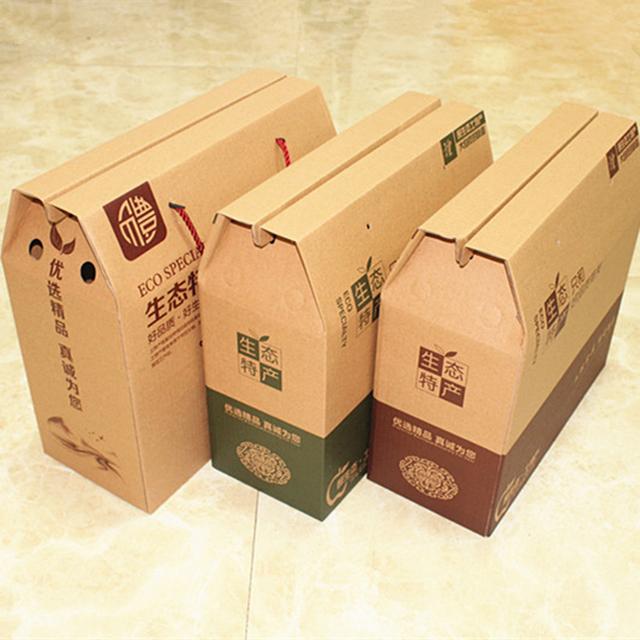 特产纸盒包装