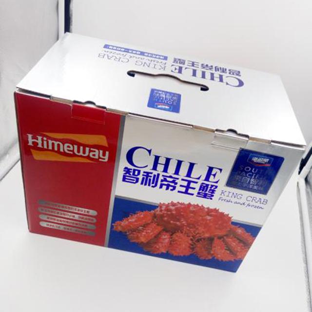 帝王蟹纸箱