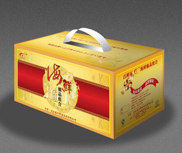 海鲜组合礼包