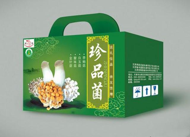珍品菌纸盒包装