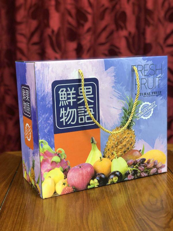水果类礼盒
