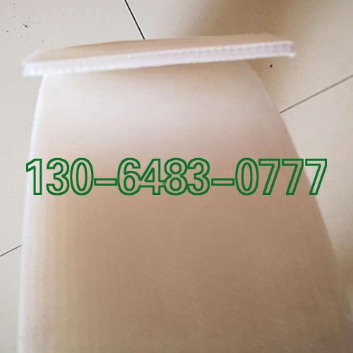 整体热熔塑料排水板