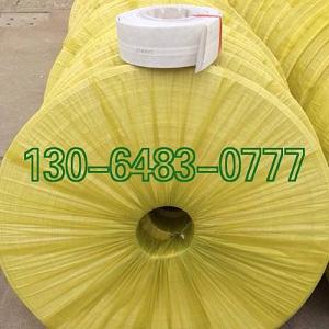 整体式塑料排水板