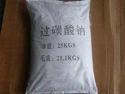 过碳酸钠43.5%
