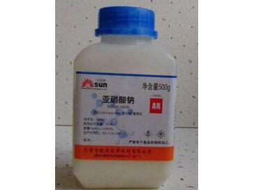 亚硫酸钠99%国标